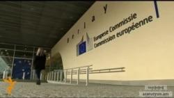 ԵՄ-ն հետևելու է բռնությունների հետաքննության արդյունքներին