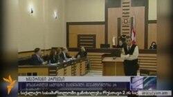 «Ռուսթավի 2»-ը պարտվեց դատարանում