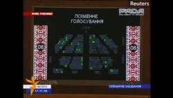 Раъйи парлумони Украина ба барканории Виктор Янукович