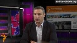 Кличко: Майдан та Хрещатик повинні стати безпечними