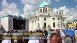 Патриарх Кирилл Казан Изге ана иконасы чиркәвен ачты