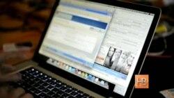 Госдума РФ рассмотрит законопроект о блокировании информации в Сети