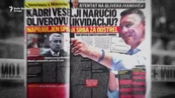Mediji o ubistvu Olivera Ivanovića