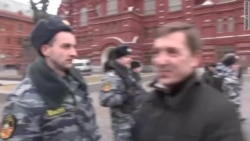 Arrests At Moscow Antiwar Protest