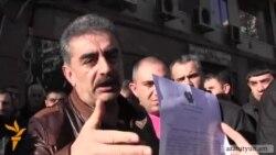 Ոսկու շուկայի աշխատողները բողոքի ցույցի են դուրս եկել