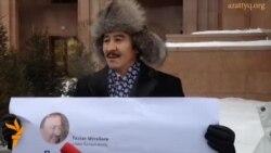 """Пикет активиста """"Антигептила"""""""