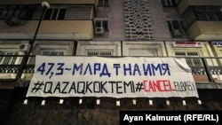 Kazakhstan - Banner on Nursultan Nazarbayev street in Almaty.