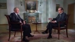 Фрагмент из интервью Путина