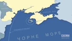«Схемы», расследования: Крымские корсары (видео)
