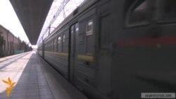 ՏՄՊՊՀ-ն խախտումներ է հայտնաբերել «Հարավկովկասյան երկաթուղի» ընկերությունում