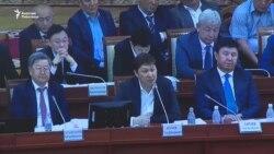 Депутат: Жыйынга Атамбаев менен Жээнбековду да чакыргыла