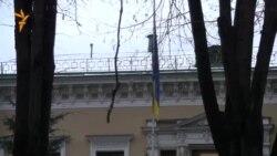 Разгон пикета у посольства Украины