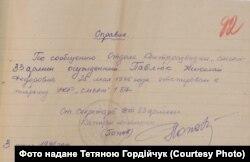 25 травня 1945 року Миколу Павлюка етапували до тюрми