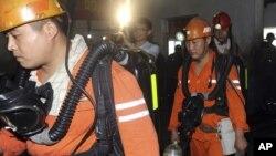Қытайдың шығысындағы Шаньдун провинциясында көмір шахтасында болған апат. 7 шілде, 2011 жыл.