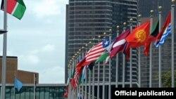 Дом ООН. США, Нью-Йорк.