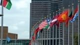 Штаб-квартира ООН в Нью-Йорке.