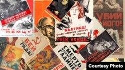 Советские плакаты времен второй мировой войны