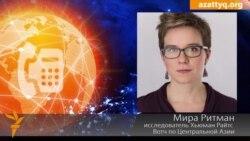 Human Rights Watch о клейме «иностранный агент»