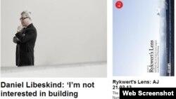 """""""Architects` Journal""""-dan görüntü"""