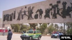 بغداد في يوم السيادة الوطنية