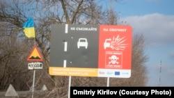 Дорога на село Бердянское, прифронтовая зона под Мариуполем