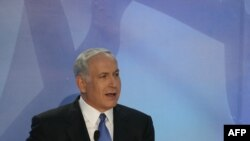 Israeli Prime Minister Benjamin Netanyahu delivers his keynote speech at Bar Ilan University near Tel Aviv.