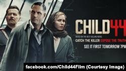 """""""Child 44"""" фильмінің постері."""