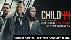 Плакат фільму «Номер 44» («Child 44» – «Малюк 44» – в оригіналі)