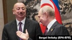 Rossiya prezidenti Vladimir Putin va Ozarbayjon rahbari Ilhom Aliyev Xitoydagi sammitda - Pekin, 26 -aprelь, 2019
