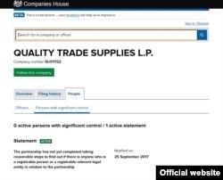 Компания Quality Trade Supplies L.P. до сих пор не обнародовала имя своего истинного владельца, согласно новому британскому закону.