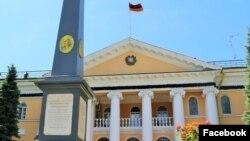 Здание посольства Армении в России