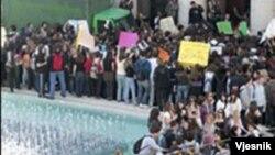 Prosvjed srednjoškolaca
