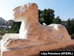 """Скульптура льва на гроте """"Руины"""" в Александровском саду"""