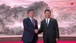 Кытайдын көзүн караткан карыз