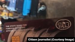 Türkmenistanyň daşary ykdysady bankynyň çykaran VISA karty