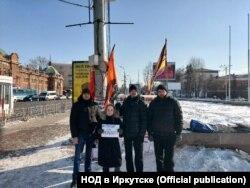 Массовый пикет в поддержку Путина в Иркутске
