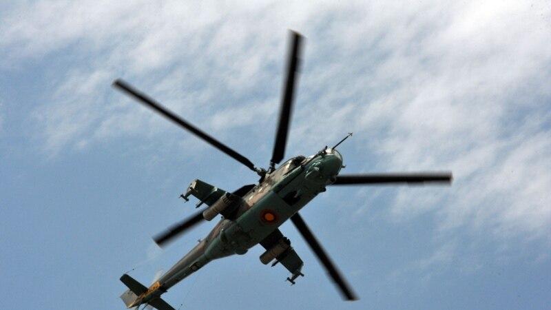Армия обороны НК: С места крушения вынесены тела пилотов сбитого вертолета