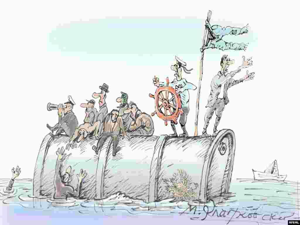 """Углеводородное. Михаил Златковский. """"Баррель спасает Россию"""". Запасы нефти иссякают, ее добыча снижается почти на 7 процентов в год - предупреждают эксперты. Художник призывает не терять оптимизма."""