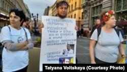 В Петербурге активисты отметили День независимости Украины, 24 августа 2018