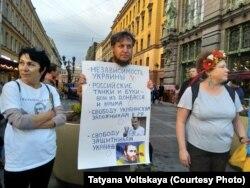 В Петербурге активисты отметили День независимости Украины