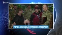 Видеоновости Кавказа 5 октября