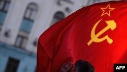 SSRİ bayrağı