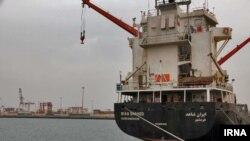 Eýrandan Ýemene iberilen gämilerde 2,5 müň tonna azyk bolup, olar BMG-niň Azyk programmasy tarapyndan paýlanar.