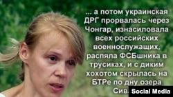 В соцсетях высмеивают российскую пропаганду