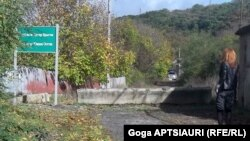 სოფელი დვანი
