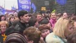 У Києві мітингують освітяни