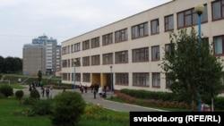 Слонімская школа № 8