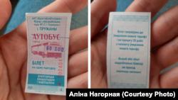 Аўтобусныя квіткі па-беларуску ў Пружанах