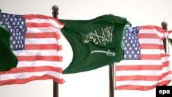 Zastava SAD-a i Saudijske Arabije