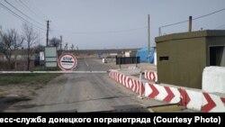 Пустующее КПВВ в поселке Гнутово под Мариуполем